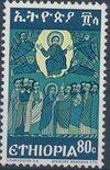 Ethiopia 1975 Murals from Ethiopian Churches f