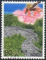 Japan 2002 World Heritage (2nd Series) - 10 Gusuku of Ryukyu Islands c