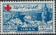 Lebanon 1947 Surtax for the Red Cross b