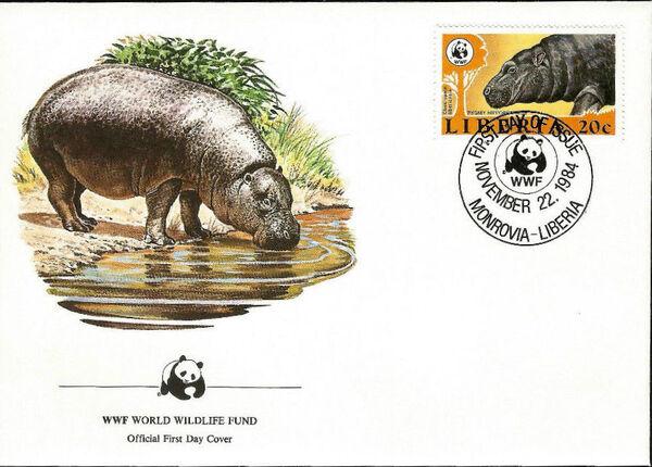 Liberia 1984 WWF - Pygmy hippopotamus FDCc