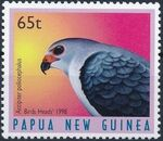 Papua New Guinea 1998 Birds' heads d