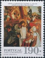 Portugal 1995 Art from the Time of the Discoveries f