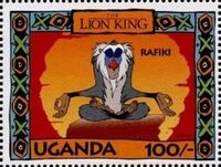 Uganda 1994 The Lion King e