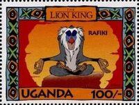 Uganda 1994 The Lion King e
