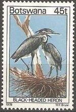 Botswana 1978 Birds of Botswana m