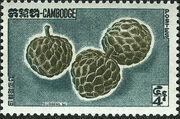 Cambodia 1962 Fruits b