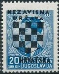 Croatia 1941 Peter II of Yugoslavia Overprinted in Black n