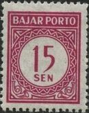 Indonesia 1955 Postage Due Stamps a