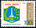 Indonesia 1981 Provincial Arms (2nd Group) a