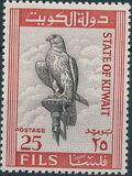 Kuwait 1965 Saker Falcon d