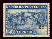 Portugal 1924 400th Birth Anniversary of Camoens a