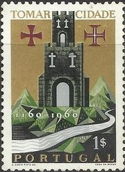 Portugal 1962 800th Anniversary of Tomar City a