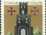 Portugal 1962 800th Anniversary of Tomar City