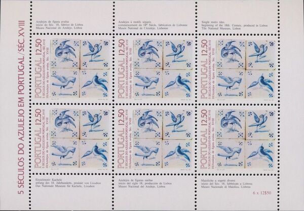 Portugal 1983 500th Anniversary of Tiles in Portugal (10th Group) h