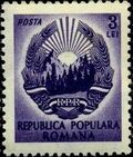 Romania 1950 Arms of Republic d