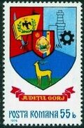Romania 1977 Coat of Arms of Romanian Districts c