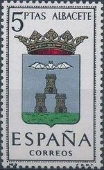 Spain 1962 Coat of Arms - 1st Group b