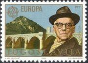 Yugoslavia 1983 Europa b