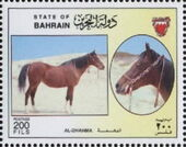 Bahrain 1997 Pure Strains of Arabian Horses from the Amiri Stud g