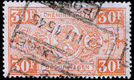 Belgium 1941 Railway Stamps (Numeral in Rectangle IV) v