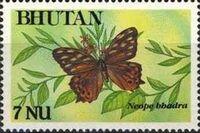Bhutan 1990 Butterflies h