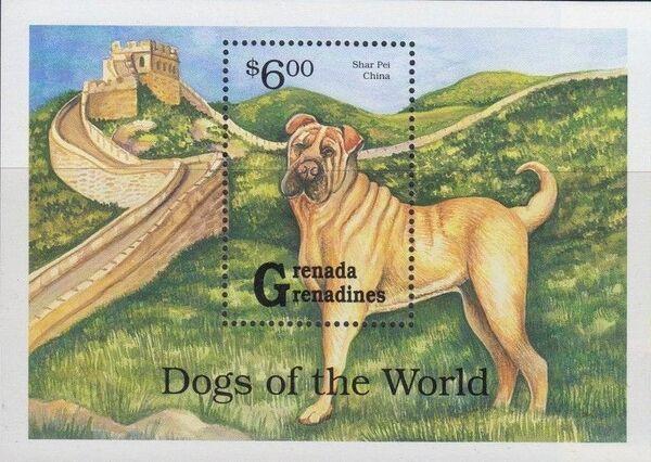 Grenada Grenadines 1993 Dogs SSa