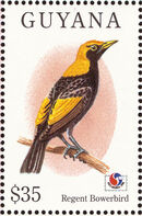 Guyana 1994 Birds of the World (PHILAKOREA '94) e