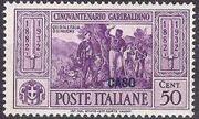 Italy (Aegean Islands)-Caso 1932 50th Anniversary of the Death of Giuseppe Garibaldi e