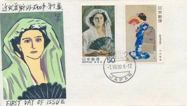 Japan 1980 Modern Japanese Art (7th Series) FDCa