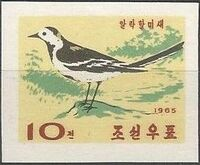 Korea (North) 1965 Korean Birds g
