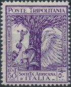 Tripolitania 1928 46th Anniversary of the Societa Africana d'ltalia c