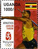 Uganda 2008 29th Olympic Games 2008 - Beijing a