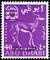 Abu Dhabi 1966 Sheik Zaid bin Sultan al Nahayan Surcharged e