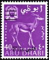 Abu Dhabi 1966 Sheik Zaid bin Sultan al Nahayan Surcharged e.jpg