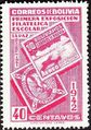 Bolivia 1942 First Students' Philatelic Exhibition d.jpg