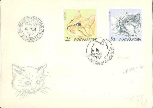 Hungary 1968 Domestic Cats FDC3