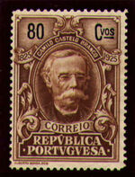 Portugal 1925 Birth Centenary of Camilo Castelo Branco s
