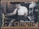 Portugal 1996 Centenary of Portuguese Cinema b