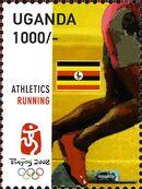 Uganda 2008 29th Olympic Games 2008 - Beijing b