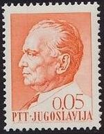 Yugoslavia 1967 75th Birthday of President Tito a