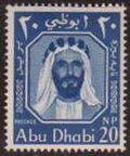 Abu Dhabi 1964 Sheik Zaid bin Sultan al Nahayan c