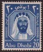 File:Abu Dhabi 1964 Sheik Zaid bin Sultan al Nahayan c.jpg
