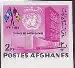 Afghanistan 1962 United Nations Day j