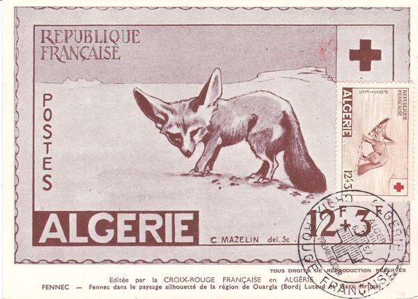 Algeria 1957 Red Cross MCa