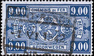 Belgium 1941 Railway Stamps (Numeral in Rectangle IV) s