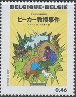 Belgium 2007 Tintin book covers translated s