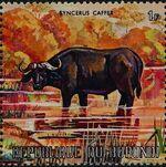Burundi 1971 Animals b