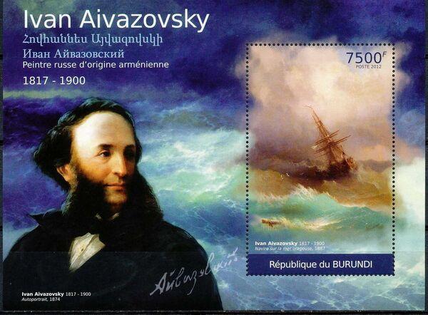 Burundi 2012 Paintings by Ivan Aivazovsky (Sailing Ships) m