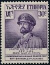 Ethiopia 1952 60th birthday of Haile Selassie e