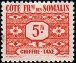 French Somali Coast 1947 Postage Due Stamps h